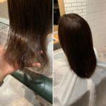 デジタルパーマをストレートに戻したい!そんな方はぜひ髪質改善特化サロンtecco.におまかせください!